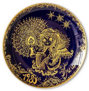 Wall decoration - 1980 Hackefors cobalt blue Children's Christmas plate