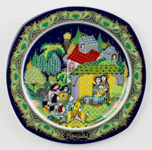 Wall decoration - Bjorn Wiinblad Christmas plate 1983 Jesus in the manger
