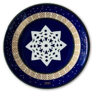 Vægdekoration - Arabia platter